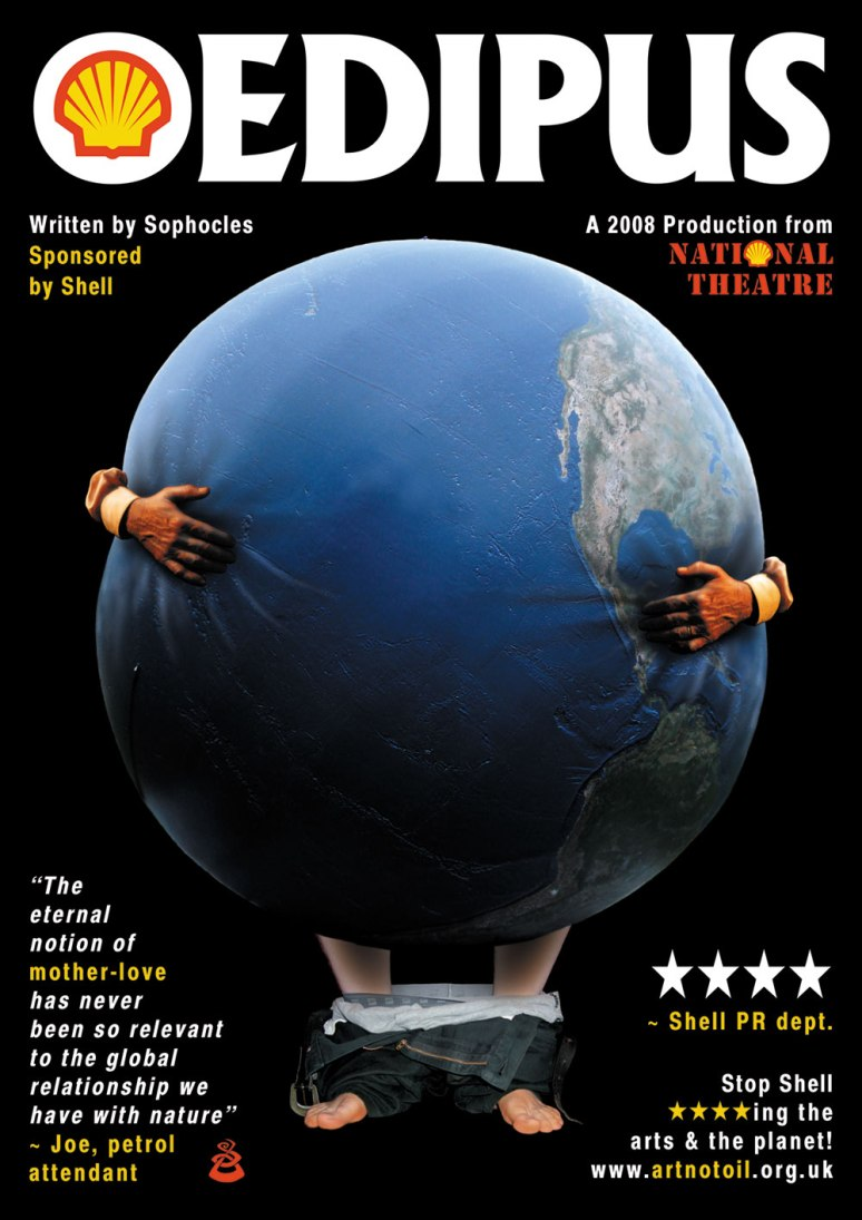 oedipus deflatable earth