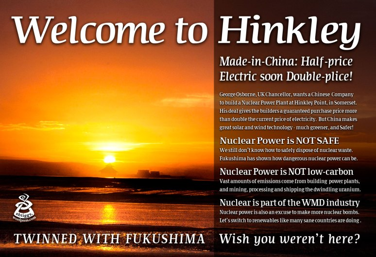 hinkley_highprice_webposter